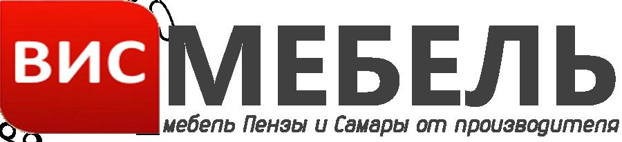 """Мебель в Самаре - компания """"ВИС"""""""