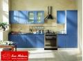 Кухонный гарнитур «Ариэль»